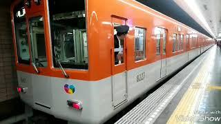 阪神8000系 新開地行き特急→回送車 入換