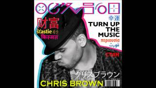 Chris Brown - Turn Up The Music Karaoke / Instrumental with backing vocals and lyrics