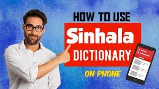 How To Use Sinhala Dictionary Offline | Sinhala | Chamara Academy screenshot 5