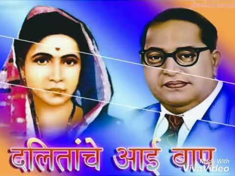 New Babasaheb Ambedkar WhatsApp Status Natvila Sonyana Sansar Bhimacha Rama Na..
