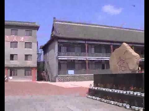 China Siping shao lin martial arts academy 1