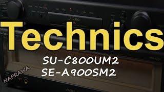 Technics SU/SE [Reduktor Szumu] #198