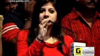 Bhagavan Audio Launch Part 2