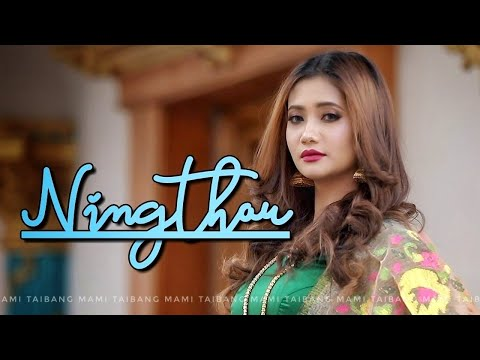 Ningthou || Khaba & Soma  || Arbin & Pushparani || Ningthou Movie Official Song Release 2018