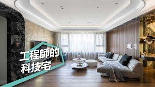 【現代風】享受三代同堂全齡宅 完美打造你的理想生活 爾聲空間設計 陳榮聲、林欣璇
