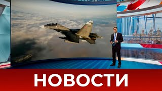 Выпуск новостей в 1500 от 17.10.2021