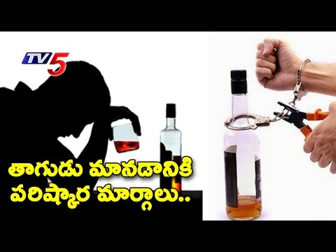 Alcohol De Addiction Treatment | Alcohol De Addiction Specialist Dr.Sekhar Reddy | TV5 News