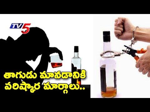 Alcohol De Addiction Treatment   Alcohol De Addiction Specialist Dr.Sekhar Reddy   TV5 News