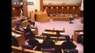 堺市議会(2015.12.04) 小林由佳議員及び黒瀬大議員に対する問責決議 可決