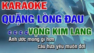 Karaoke Quặng Lòng Đau - Vọng Kim Lang    Tác Giả : Huỳnh Lê