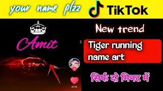 Tiger name art animation video kaise banaye   technicalmahatma