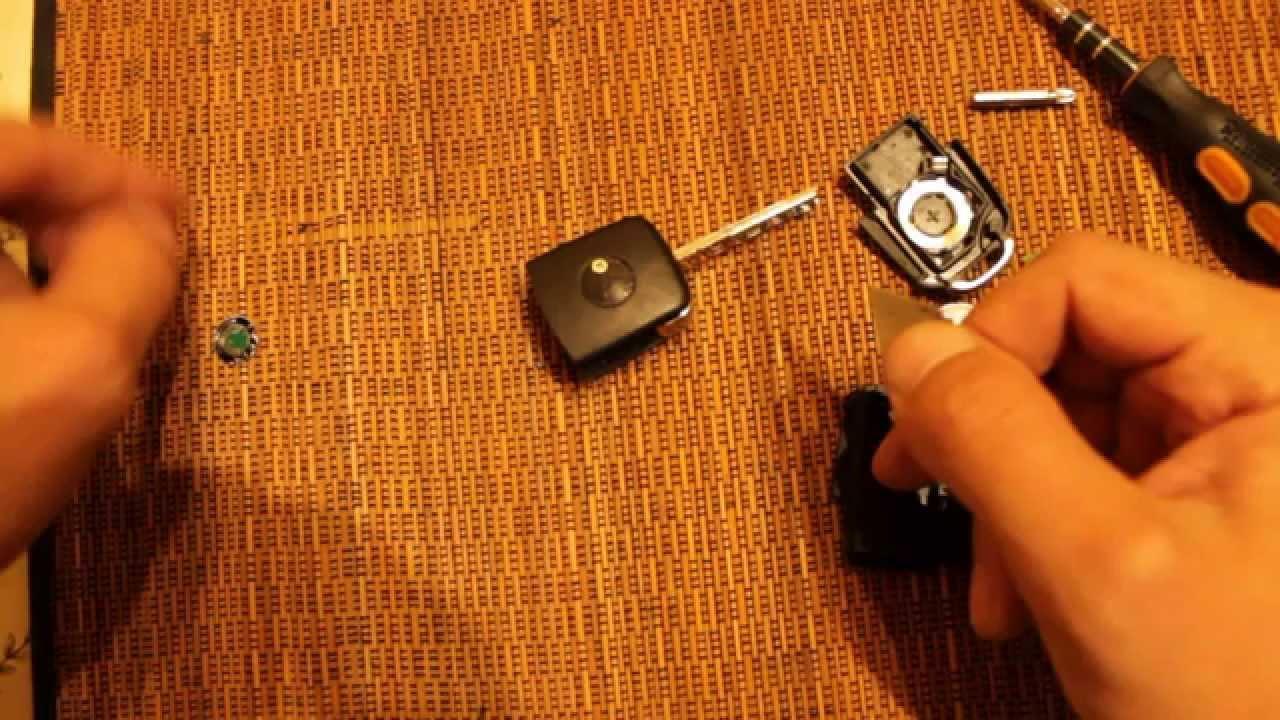 Как разобрать ключ от шкода