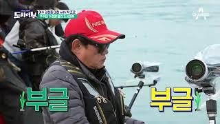 '감격' 두족류 에이스 마닷에 이어 두족류 쭈구리(?) 더콰도 주꾸미 득.템☆ thumbnail
