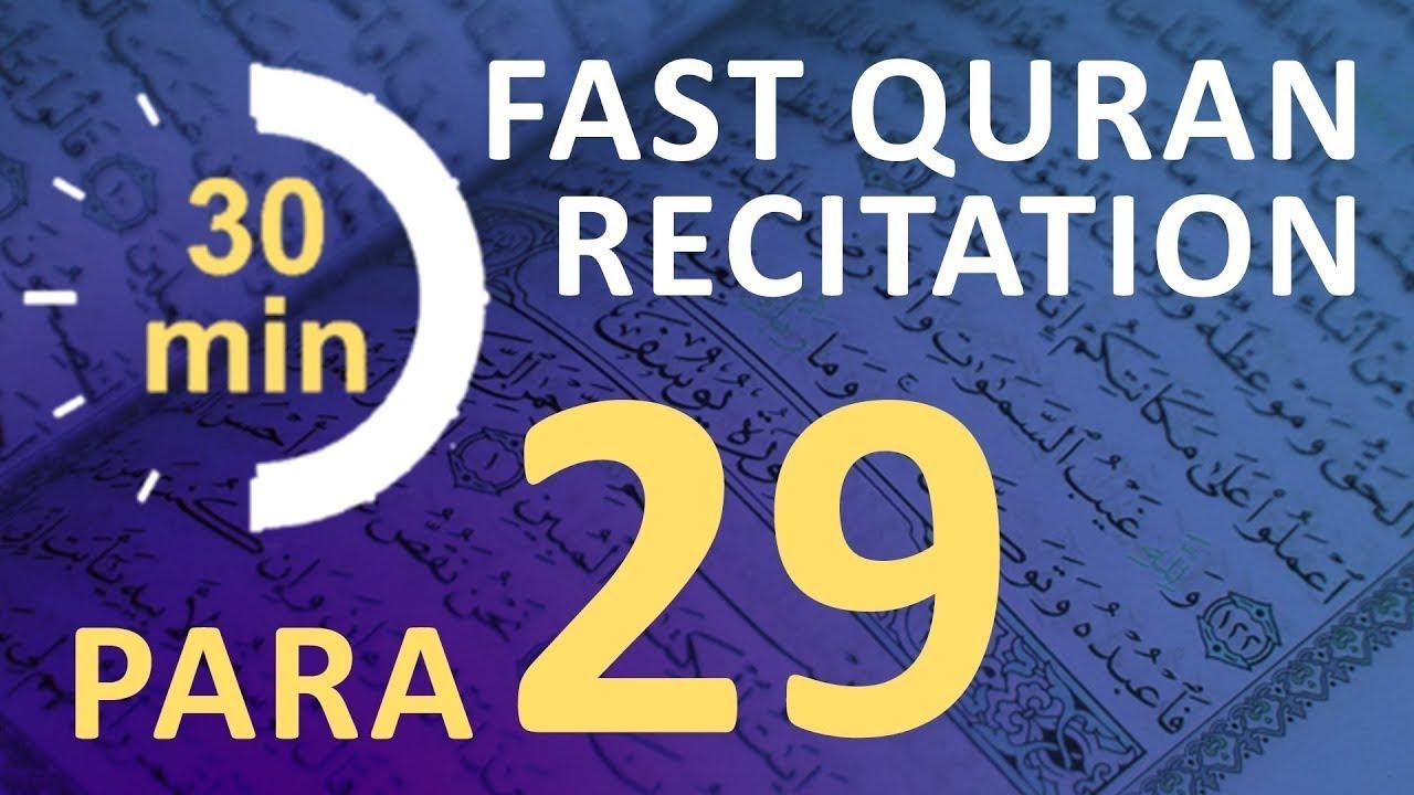 Quran Para 29: Beautiful Recitation of Quran (One Para in 30 Mins ) |