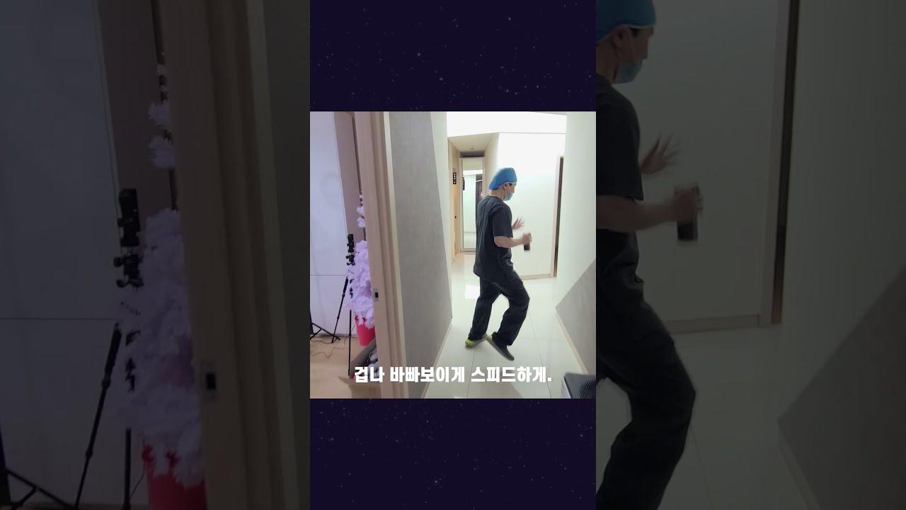 허원장님 슬기로운(?)의사생활 1편 #shorts #아이루미성형외과