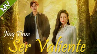 OST ▶ Jing Tian- Se Valiente   Drama: Rattan