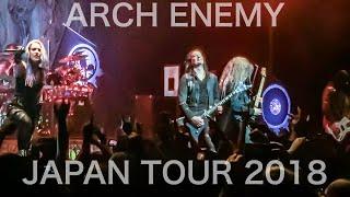 2018年2月20日、21日に EX Theater Roppongiで行われた ARCH ENEMY のラ...