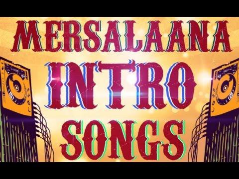 Top Intro Songs  Tamil  Jukebox