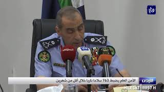 وزير الداخلية: لا مناطق عصية على القانون في المملكة - (18-8-2019)