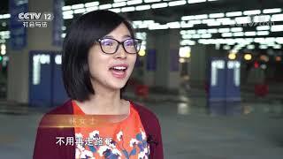 《一线》 20200127 初心·边境阳光| CCTV社会与法