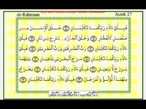 Tarannum Pn. Hjh Faridah Mat Saman -Surah Ar Rahman.flv