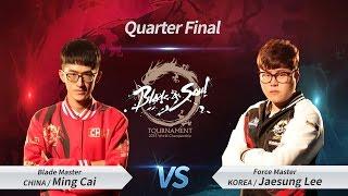 [B&S] Tournament 2015 World Championship Quarter Final – Match 1