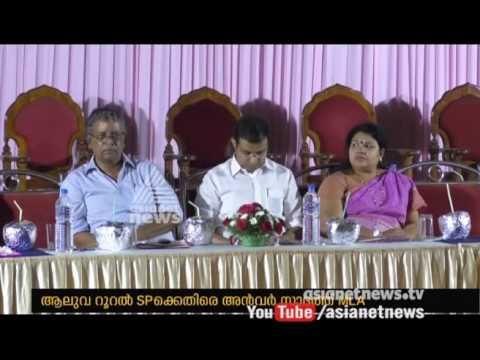 Anwar Sadath  MLA speaks against Aluva Rural SP