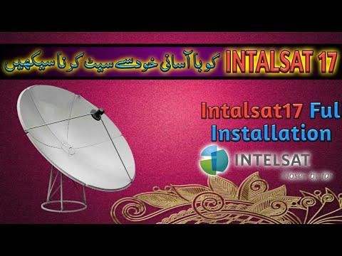 How To Set Intelsat 17 Essay
