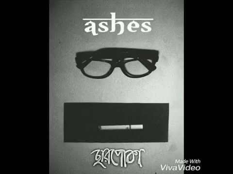 Ashes Tribute Nagor Bawol....