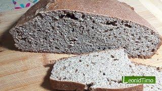 Бездрожжевой цельнозерновой хлеб. Рецепт.