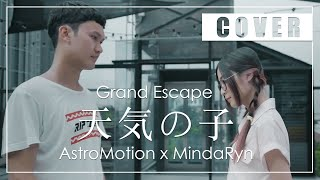 Download lagu Weathering with you Grand escape 天気の子 cover by MindaRyn x AstroMotion MP3