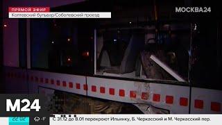 Смотреть видео На севере стролицы грузовик столкнулся с трамваем - Москва 24 онлайн