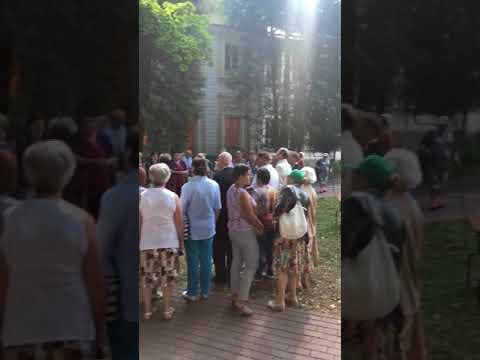 Медовый спас в Санатории Узкое ФНКЦ РР