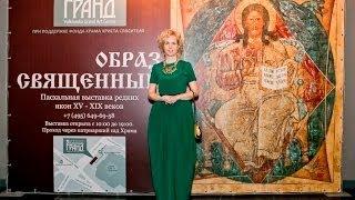 Великодня виставка ''Образ священний'' в Центрі Образотворчих Мистецтв «Волхонка Гранд»
