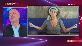 Χρυσή Τηλεόραση   Καλό Μεσημεράκι   06/11/2020
