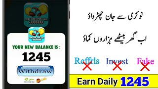 How To Make Money Online Without Investment | Make Money Online Free 2020