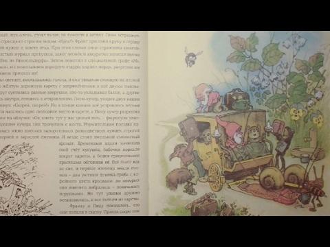Ертег Ек дос сказки на казахском языке Казахские