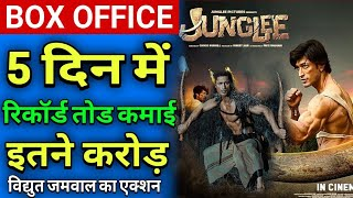 Junglee Movie Box Office Collection Day 5, Vidyut Jamval Junglee Movie Collection, Junglee Ki Kamai