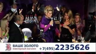 Сладкий Марафон Лены Лениной (Elena Lenina) - Ваше Золото