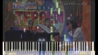 そばかす 乃木坂46 生田絵梨花さんによるピアノ演奏を採譜しました