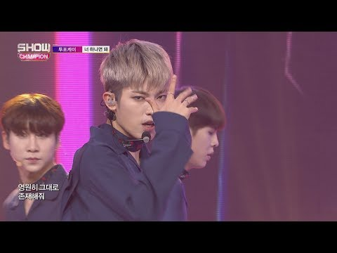 Show Champion EP.233 24K - ONLY YOU