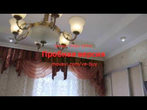 Квартира на Гагарина в Кисловодске