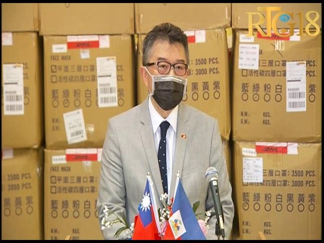 Gouvènman Repiblik Chine Taïwan remèt leta Ayisyen plizyè materyèl ak medikaman pou konbat Corona.