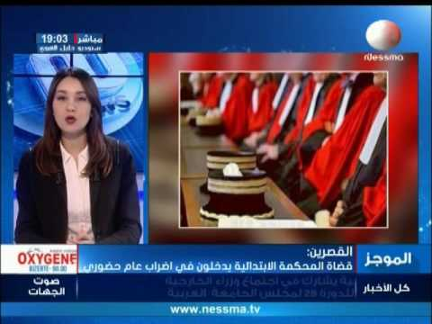 Flash News de 19h00 Lundi 27 Mars 2017