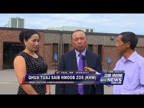 SUAB HMONG NEWS:  Spectators Visited And The Latest Development Of Hmong Village In St. Paul