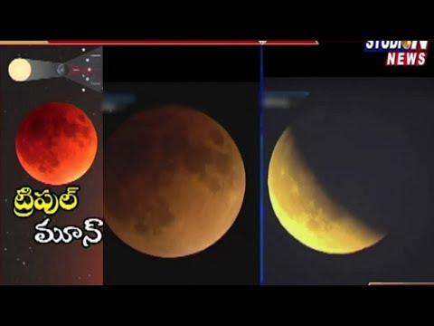 Lunar Eclipse 2018 | Super Blue Moon incredibly Rare in World | Studio N