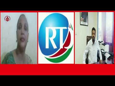 RTD DJIBOUTI