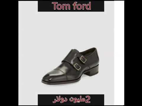 47f93a81f أغلى أربعة أحذية رجاليه