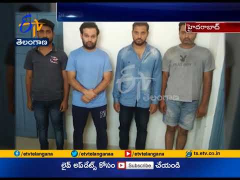 Inter State Robbery Gang Busted Hyderabad | 4 Arrested