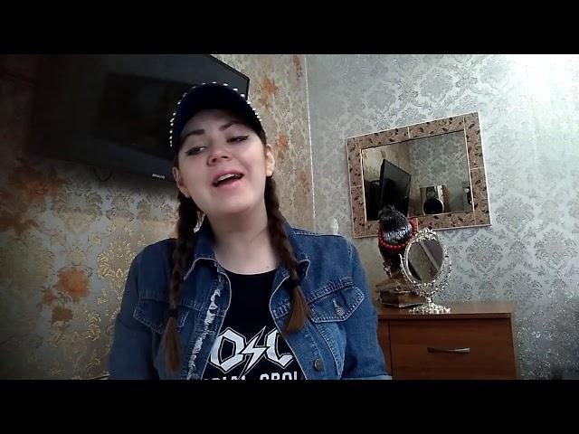 Анна Касьянова Smells Like Teen Spirit(cover Nirvana)